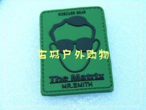 RESCUER拯救者-matrix矩阵徽章/魔术贴章(绿色)