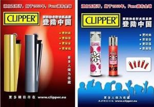 西班牙CLIPPER,可利福,葵柏,不锈钢外壳充气打火机