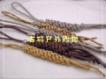 使用国产军规七芯伞绳编制的刀尾绳,手绳,绳结,圆结
