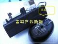 通用矿灯充电器(适用于内有充电电路的矿灯)