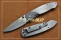 三刃木银色磨砂拉丝手柄723 新款7023LUC-SA