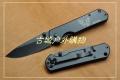 三刃木-钛黑平面小沙云豹7010LUI-SH