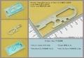 三刃木个性撬棍扳手EDC小工具GJ017D,GJ033Z S501