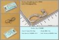 特价促销三刃木个性钥匙扣-SK002D贰号
