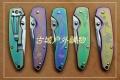 三刃木2014新款-金属框架锁砂光刀梅兰竹菊7073LUX