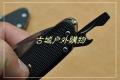 2014新款三刃木黑子托柄多功能救生刀7099SUX-PH-T3