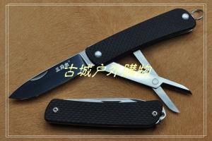 2015重磅推出-三刃木6系便携军刀WA622快乐女生