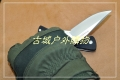 鹰朗Enlan-鹰头标L-05系列MAGUNM by BOKER