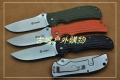 关铸GANZO-新款G723框架锁G10柄折刀