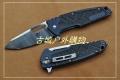 2015新款-三刃木子托柄多功能救生刀7090LUX-PIH
