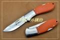 国内正厂货-CRKT_Kommer 2-Shot 2481背锁G10镜光猎刀