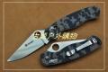 关铸GANZO G729轴锁C81战术折刀