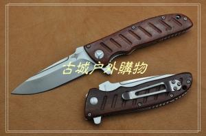 鹰朗Enlan-新款鹰头标EL-01系列