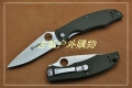 关铸GANZO G732 线锁G10柄战术折刀