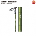 BRS-DS058铝合金超轻登山杖竹青