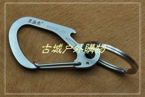 三刃木个性小工具EDC钥匙扣开瓶器SK033Z