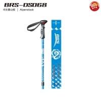 BRS-DS068超轻碳素登山杖