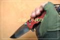 随风版Y-START轴承快开D2钢轴锁海马折刀