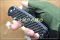关铸GANZO G741CF-WS轴锁碳素柄折刀