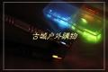 香港MG镂空钛合金梅西喷雾罐,酷棍,防身辣椒水喷射器,MACE镇暴喷雾器