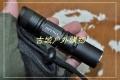 Pioneer_C23便携强光18650XM L2U2直筒手电