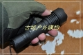 Convoy_M1_XML2_T6一体仓18650LED手电筒