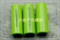 国产18.5wh3.7v5000mah圆柱锂电池26700全新