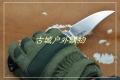 兄弟Brother1602黑檀角蝰Horned Viper上鳍下勾急速快开线锁折刀
