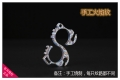 """香港MG""""二筒""""指扣指虎破窗器钛合金钥匙扣多功能EDC"""