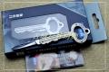 三刃木EDC小工具瓶启钥匙刀4118SUX-SB,4120SUX-SB