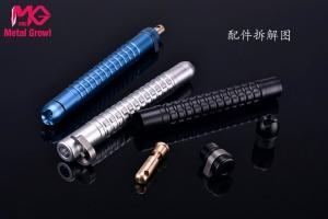 香港MG-铝合金梅西喷雾罐,酷棍,防身辣椒水喷射器,MACE镇暴喷雾器