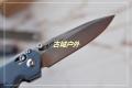 巨力版BENCHMADE蝴蝶BM485战术轴锁折叠刀